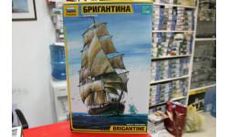 9011 Бригантина 1:100 Звезда  возможен обмен, сборные модели кораблей, флота, scale100