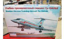 14418 Учебно-тренировочный самолет Ту-134УБЛ 1:144 Восточный экспресс Возможен обмен, сборные модели авиации, Туполев, 1/144