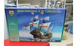 9008 Корабль конкистадоров 'Сан Габриэль' XVI в. 1:100 Звезда  возможен обмен, сборные модели кораблей, флота, scale0