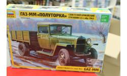 3574 Советский армейский грузовик 1,5 т обр. 1943 г. 'Полуторка'' 1:35 Звезда возможен обмен, сборная модель автомобиля, scale35
