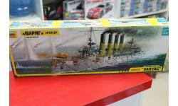 9014 Крейсер Варяг 1:350 Звезда  возможен обмен, сборные модели кораблей, флота, scale0