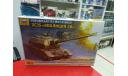 5055 российская 152-мм гаубица 2С35 'Коалиция - СВ' 1:72 Звезда Возможен обмен, сборные модели бронетехники, танков, бтт, scale72