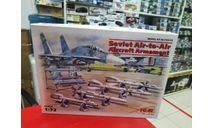 72212 Советское авиавооружение 'воздух-воздух' 1:72 ICM возможен обмен, сборные модели авиации, scale72