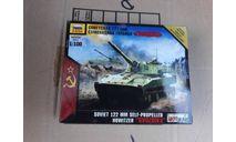 7421 Советская 122-мм самоходная гаубица 'Гвоздика' 1:100 Звезда возможен обмен, сборные модели бронетехники, танков, бтт, scale100
