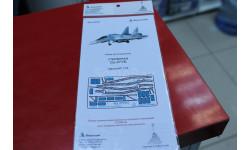 072227 Стремянки на Су-27УБ 1:72  Микродизайн возможен обмен, фототравление, декали, краски, материалы, scale0