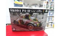 2024 WWII Skoda PA-II (Turtle) 1:35 Takom  возможен обмен, сборные модели бронетехники, танков, бтт, Škoda, scale35
