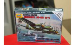 6186 Немецкий самолет 'Юнкерс 88А4' 1:200 Звезда возможен обмен