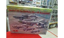 72213 Советское авиавооружение 'воздух-земля' 1:72 ICM возможен обмен, сборные модели авиации, scale72