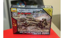 7413 Советский ПУ ПТУР 'Метис'  1:72 Звезда  возможен обмен, миниатюры, фигуры, scale0