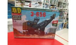 8012 Экскаватор Э-6561:43 AVD возможен обмен