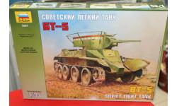 3507 Танк 'Бт-5' 1:35 Звезда  возможен обмен, сборные модели бронетехники, танков, бтт, scale35