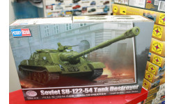 84543 САУ Soviet S-122-54 Tank Destroyer 1:35 Hobby Boss возможен обмен