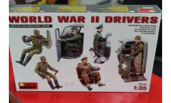 35042  Водители Второй мировой войны   1:35 Miniart возможен обмен, миниатюры, фигуры, 1/35