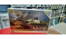 5062 Советский истребитель танков СУ-85 1:72 Звезда возможен обмен, сборные модели бронетехники, танков, бтт, scale72