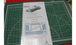 Фототравление на 35250 Капоты Мерседес 320 от ICM 1:35  Микродизайн возможен обмен, фототравление, декали, краски, материалы, Mercedes-Benz, scale0