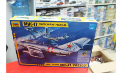 7318  Советский истребитель Миг-17  1:72 Звезда Возможен обмен, сборные модели авиации, 1:100, 1/100