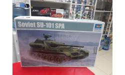 09505 Soviet SU-101 SPA 1:35 Trumpeter возможен обмен, сборные модели бронетехники, танков, бтт, scale35