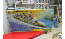 9040 Линкор 'Севастополь' 1:350 Звезда  возможен обмен, сборные модели кораблей, флота, scale0