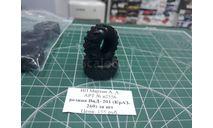 резина ВиД- 201 (КрАЗ-260) за шт 1:43 Maestro Харьковская резина   возможен обмен, масштабная модель, scale43