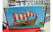 8514 Греческая триера 1:72  Звезда возможен обмен, сборные модели кораблей, флота, scale0