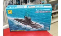140055 подводная лодка  'Варшавянка' 1:400 Моделист возможен обмен, сборные модели кораблей, флота, scale0