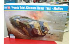 83859  French Saint-Chamond Heavy Tank - Medium 1:35 Hobby Boss возможен обмен, сборные модели бронетехники, танков, бтт, scale35