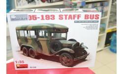 35156  Автобус  05-193 STAFF BUS  1:35  Miniart  возможен обмен, сборные модели бронетехники, танков, бтт, scale35