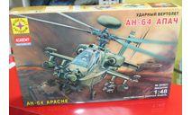 204821 Ударный вертолет АН-64А 'Апач'   1:48 Моделист  Возможен обмен, сборные модели авиации, scale0