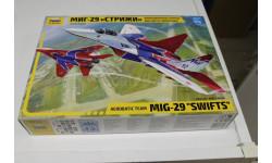 7310 Самолет 'МиГ-29 Стрижи' 1:72 Звезда, сборные модели авиации, 1/72
