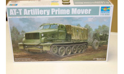Обмен.  09501 тягач  AT-T Artillery Prime Mover 1:35 Trumpeter