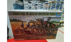 00355 00355 German 38(H) Artillery Observation Vehicle 1:35 Trumpeter возможен обмен