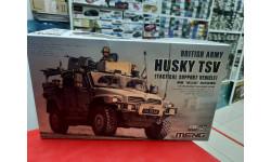 VS-009 British Army HUSKY TSV (Tactical Support Vehicle 1:35 Meng  возможен обмен