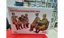 35636 Советские военнослужащие (1979-1991), (5 фигур) 1:35 ICM Возможен обмен