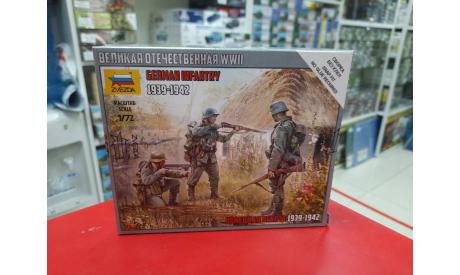 6105 Немецкая пехота 1939-1942 1:72 Звезда возможен обмен, миниатюры, фигуры, scale72