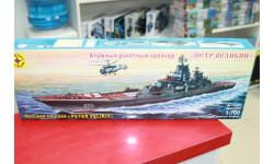 170048 атомный ракетный крейсер 'Петр Великий' 1:700 Моделист возможен обмен, сборные модели кораблей, флота, scale0