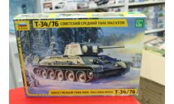 3689 Советский средний танк 'Т-34/76' обр.1943г. УЗТМ  1:35 Звезда возможен обмен, сборные модели бронетехники, танков, бтт, scale35