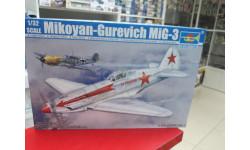 02230 Самолет МИГ-3 1:32 Trumpeter возможен обмен