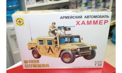 303505 армейский автомобиль M1025 'Хаммер'  1:35 Моделист  возможен обмен, сборные модели бронетехники, танков, бтт, Hummer, scale35