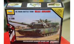 7405 Американский основной боевой танк Абрамс М1А1  1:100 Звезда возможен обмен, сборные модели бронетехники, танков, бтт, КВ, scale100