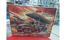 35512 БМ 13-16, система залпового огня 1:35 ICM возможен обмен, сборная модель автомобиля, Studebaker, scale35
