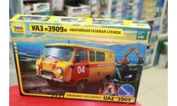 43003 УАЗ 3909 Аварийная газовая служба 1:43 Звезда Возможен обмен, сборная модель автомобиля, scale43