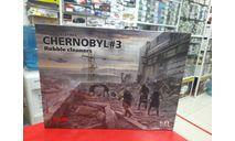 35903 Фигуры, Чернобыль №3. «Чистильщики» (5 фигур) 1:35 ICM возможен обмен, миниатюры, фигуры, scale35