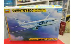 7019 пассажирский авиалайнер Боинг 737-800 1:144 Звезда  возможен обмен, сборные модели авиации, Туполев, scale144