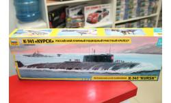 9007 Российская АПЛ 'Курск'  1:350 Звезда  возможен обмен, сборные модели кораблей, флота
