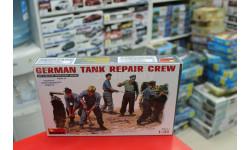 35011 GERMAN TANK REPAIR CREW 1:35 Miniart возможен обмен, миниатюры, фигуры, 1/35