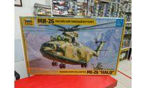 7270 Вертолет 'Ми-26' 1:72 Звезда  возможен обмен, сборные модели авиации, scale72