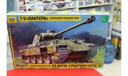 3678 Немецкий танк Пантера 1:35 Звезда возможен обмен, сборные модели бронетехники, танков, бтт, scale35