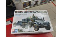 35259 Krupp Protze 1 ton (6x4) Kfz.69 TOWING TRUCK with 3.7cm Pak 1:35 Tamiya Возможен обмен, сборные модели бронетехники, танков, бтт, scale35