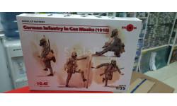 35695 Германская пехота в противогазах (1918 г.) 1:35 ICM возможен обмен