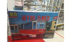 4032 Трамвай КТМ-5М3 1:43 AVD  Возможен обмен